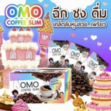 กาแฟโอโม่คอฟฟี่สลิม OMO Coffee Slim
