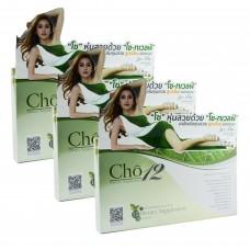 Cho12 โชทเวลฟ์ อาหารเสริมลดน้ำหนัก by เนย โชติกา (3 กล่อง)