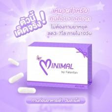 MINIMAL by Falonfon มินิมอล ลดน้ำหนัก ตัวนี้เด็ดจริง สำหรับคนดื้อยา ลดยาก ไ